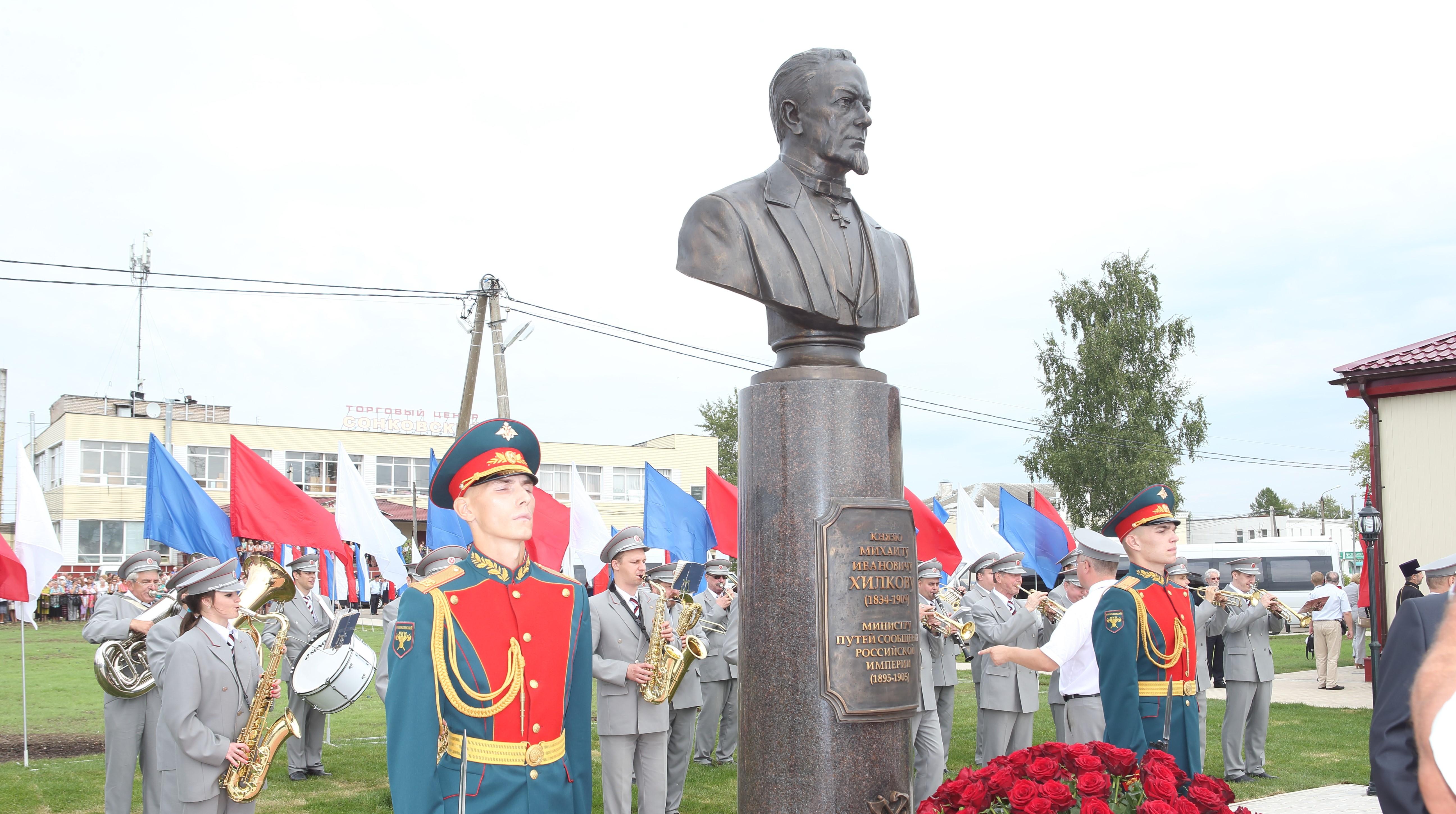 Бюст Хилкова М.И.